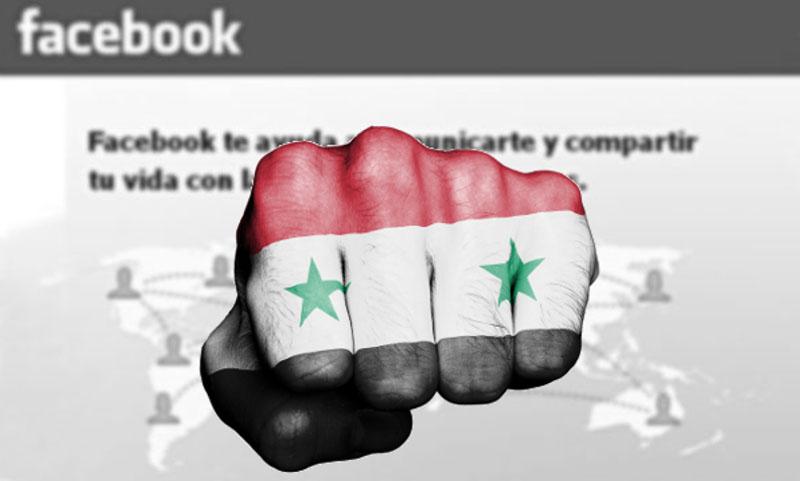Facebook-bn-hack-sirio-800px