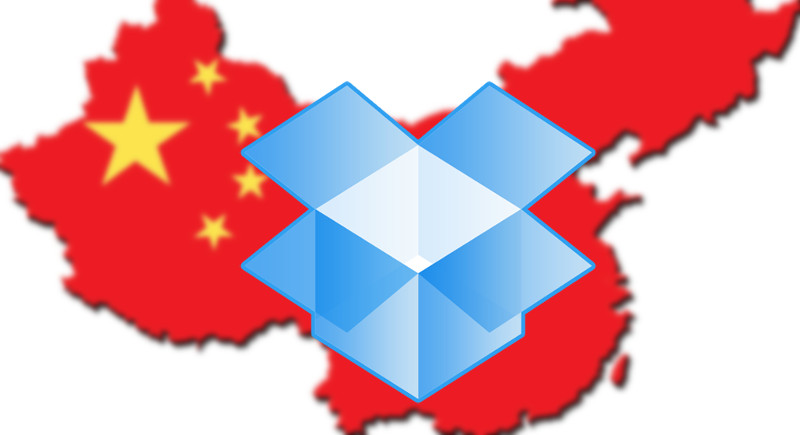 dropbox-china-800px