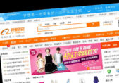 Debut bursátil de Alibaba la convierte en la cuarta empresa tecnológica más valiosa del mundo