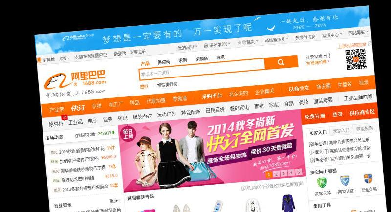 Debut bursátil de Alibaba la convierte en la cuarta empresa ...