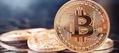 Bitcoin criptomoneda criptodivisa