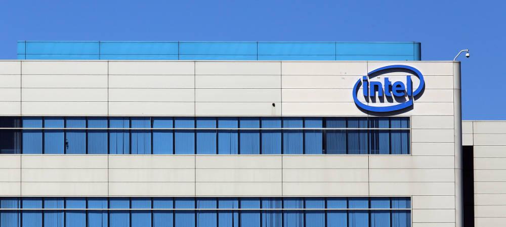Sede de Intel en Santa Clara, California, EEUU