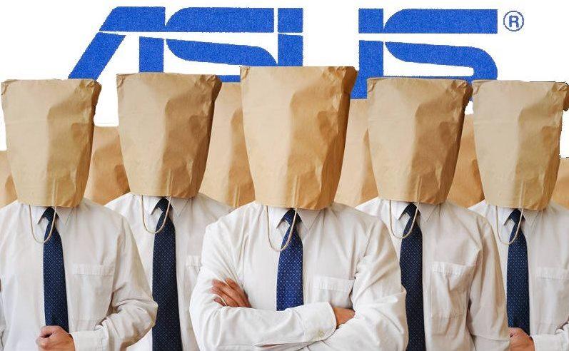 Asus castigada por FTC
