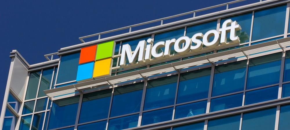 Sede de Microsoft en Santa Clara, California, EE.UU. por © Ken Wolter vía Shutterstock