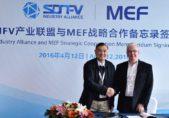 MEF-SND-NFV Industry Alliance
