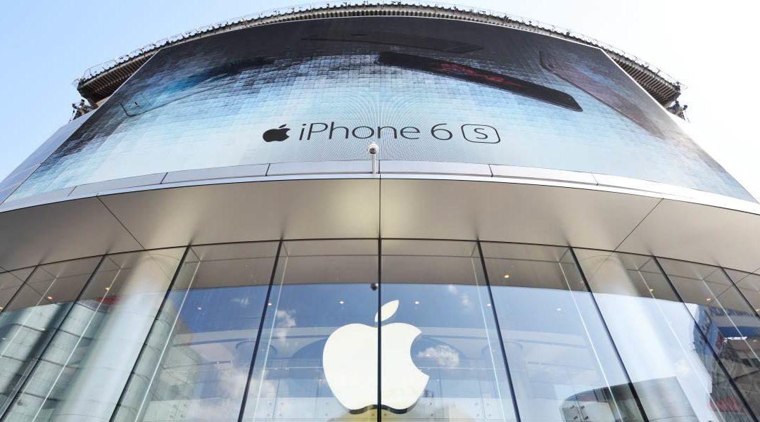 Apple enfrenta demanda de empresa china de IA