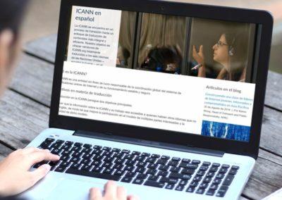 ICANN en español