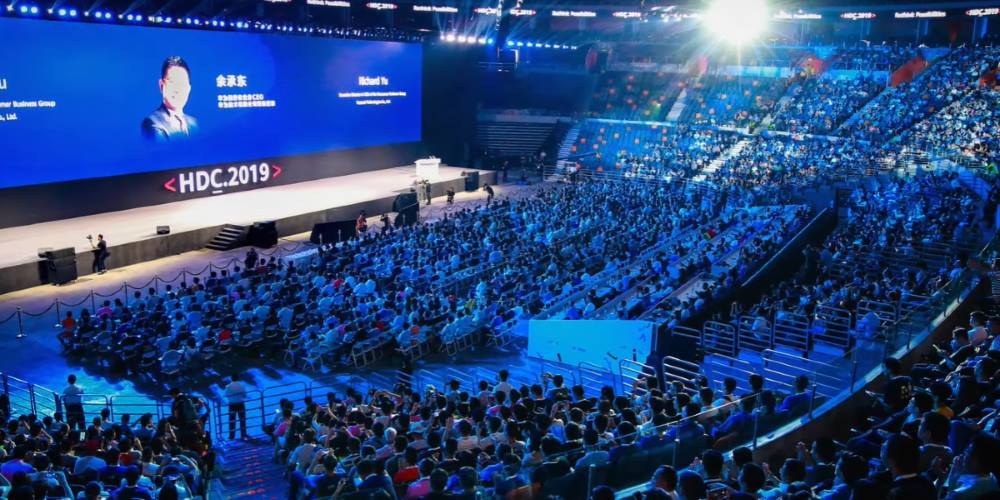 huawei_conferencia_2019