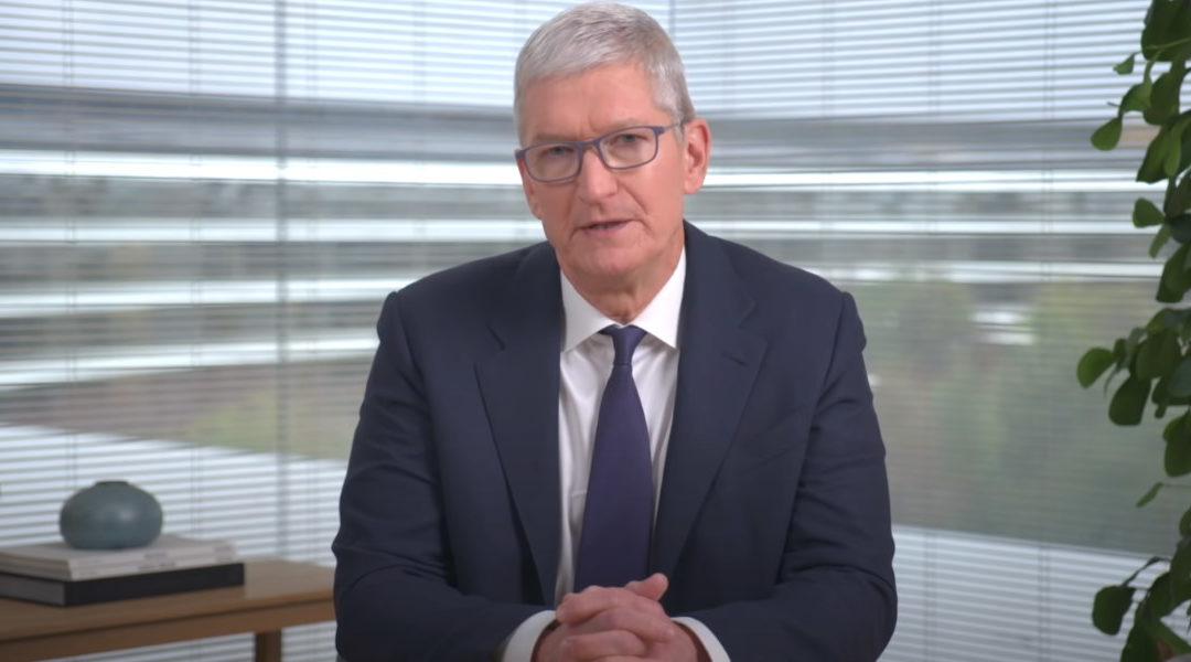 El Reino Unido investiga a Apple Store por prácticas abusivas