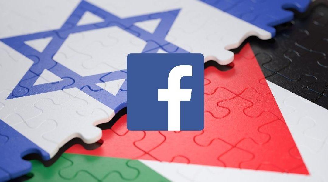 Facebook estaría monitorizando el conflicto entre Israel y Gaza para frenar las noticias falsas
